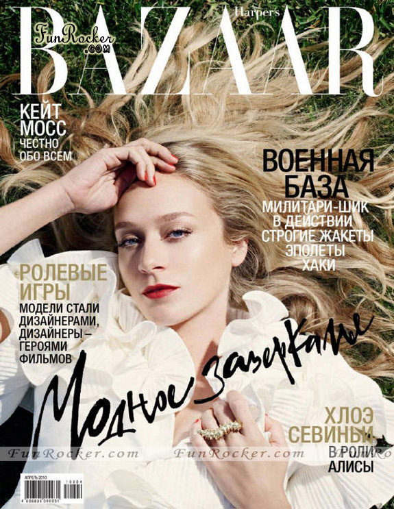 Chole Sevigny Harper's Bazar Russia April 2010