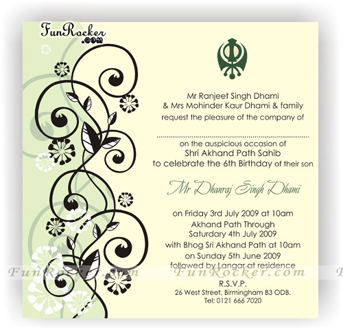 Sukhmani Sahib Path Invitation Card Template Best Custom