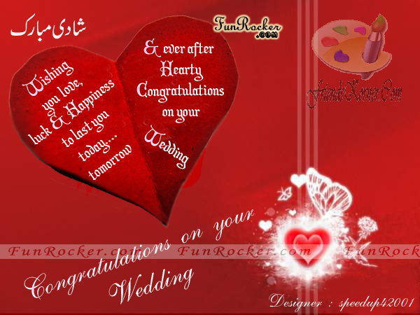 Creative Wedding Cards - Wedding Invitations, Wedding Cards
