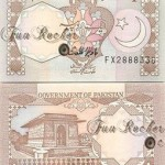 Pakistani-Currency-Note-Rupee-(FunRocker.Com)-03