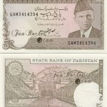 Pakistani-Currency-Note-Rupee-(FunRocker.Com)-05