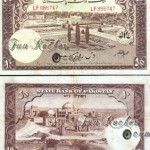 Pakistani-Currency-Note-Rupee-(FunRocker.Com)-10