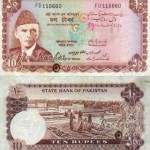 Pakistani-Currency-Note-Rupee-(FunRocker.Com)-11