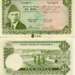 Pakistani-Currency-Note-Rupee-(FunRocker.Com)-12