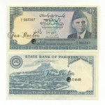 Pakistani-Currency-Note-Rupee-(FunRocker.Com)-13