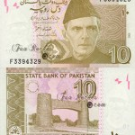 Pakistani-Currency-Note-Rupee-(FunRocker.Com)-14