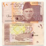 Pakistani-Currency-Note-Rupee-(FunRocker.Com)-16
