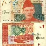Pakistani-Currency-Note-Rupee-(FunRocker.Com)-17
