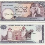 Pakistani-Currency-Note-Rupee-(FunRocker.Com)-18