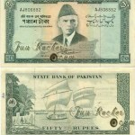 Pakistani-Currency-Note-Rupee-(FunRocker.Com)-19