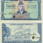Pakistani-Currency-Note-Rupee-(FunRocker.Com)-20