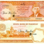 Pakistani-Currency-Note-Rupee-(FunRocker.Com)-21