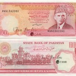 Pakistani-Currency-Note-Rupee-(FunRocker.Com)-22