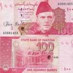 Pakistani-Currency-Note-Rupee-(FunRocker.Com)-23