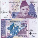Pakistani-Currency-Note-Rupee-(FunRocker.Com)-24