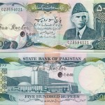 Pakistani-Currency-Note-Rupee-(FunRocker.Com)-25