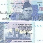 Pakistani-Currency-Note-Rupee-(FunRocker.Com)-27