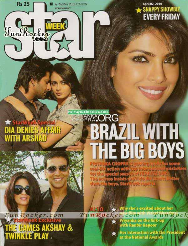 Priyanka Chopra Star April 2010