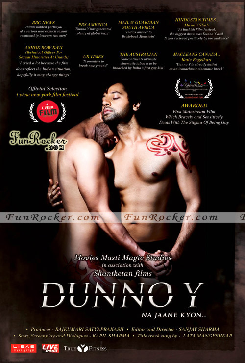 Watch Dunno Y Jaane Kyon Movie Online First Look