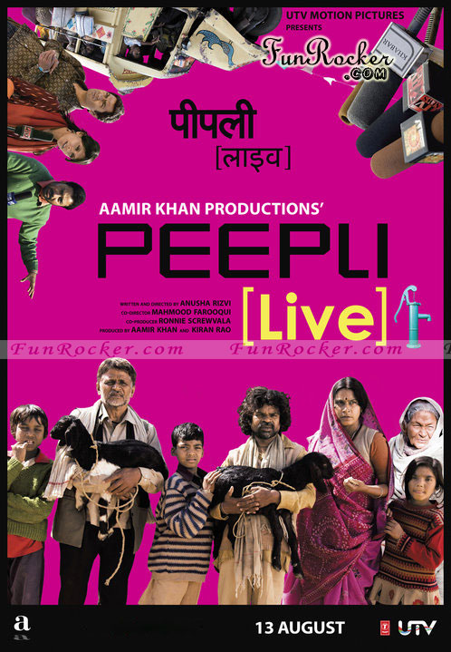 Watch Peepli Live Online Movie New Poster