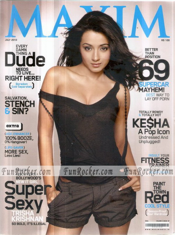 Trisha for Maxim Magazine July 2010