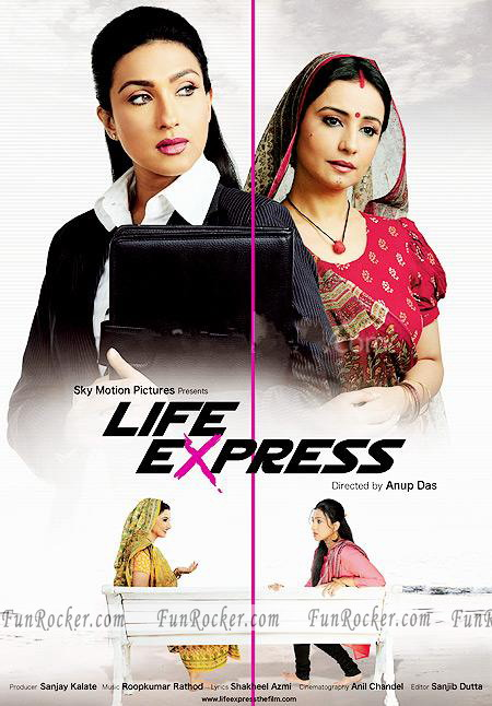 Watch Life Express Movie Online First Look
