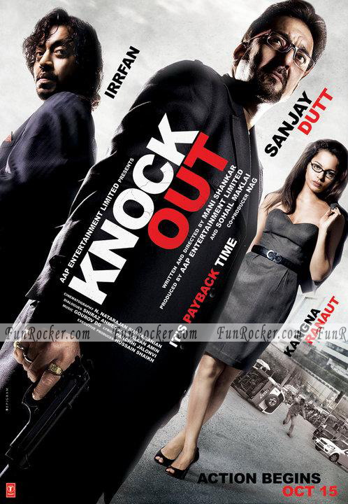 Knock Out Trailer