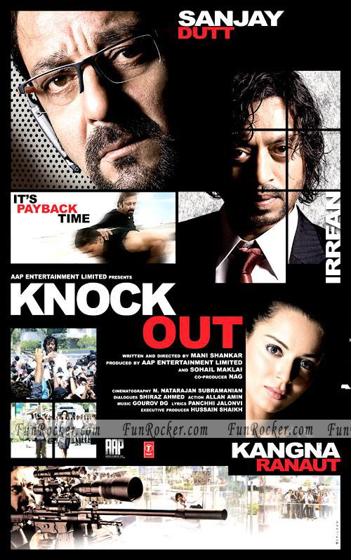 First Look Knock Out