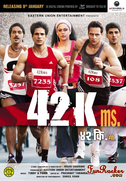 42 Kms First Look