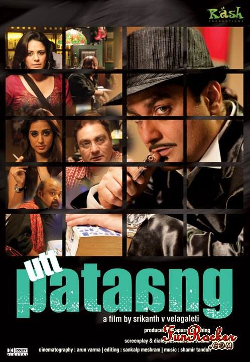 Utt Pataang First Look