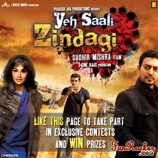 Yeh Saali Zindagi First Look Sali Wallpapers