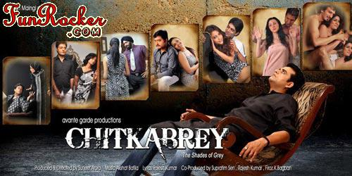 Chitkabrey The Shades Of Grey First Look