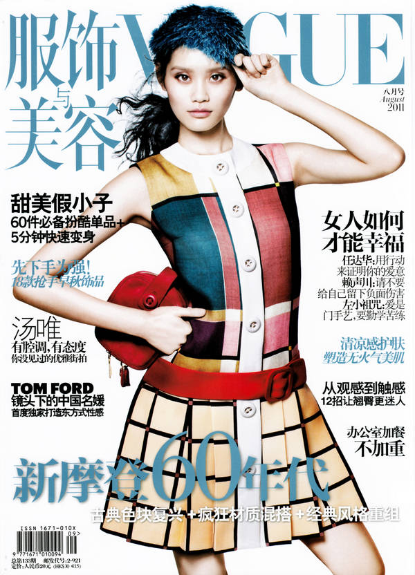 Ming-Xi-Vogue-China-August-1