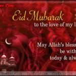 2011-EID-Cards-(FunRocker.Com)-1