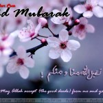 2011-EID-Cards-(FunRocker.Com)-13