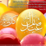 2011-EID-Cards-(FunRocker.Com)-2