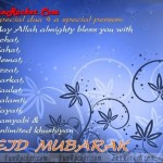 2011-EID-Cards-(FunRocker.Com)-5