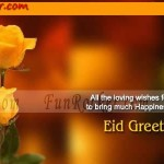 Eid-Cards-(FunRocker.Com)-1