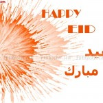 Eid-Cards-(FunRocker.Com)-10