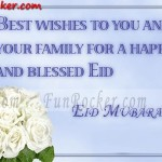 Eid-Cards-(FunRocker.Com)-11