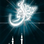 Eid-Cards-(FunRocker.Com)-17
