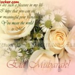 Eid-Cards-(FunRocker.Com)-20