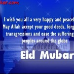 Eid-Cards-(FunRocker.Com)-8