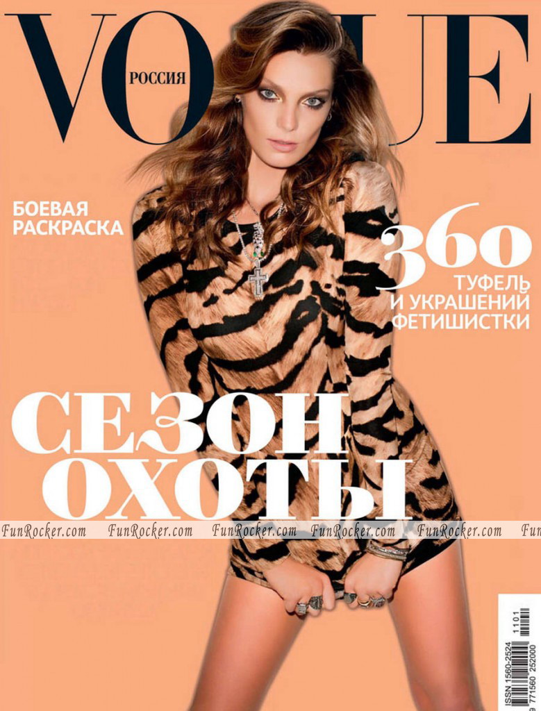 Daria Werbowy Vogue Russia October