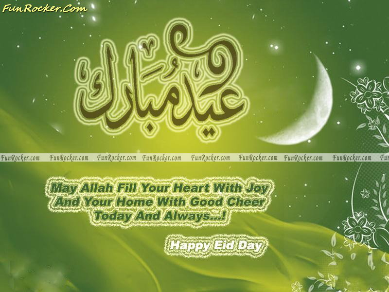 www eid card cricket wallpaper 2014 Wallpaper Downloads