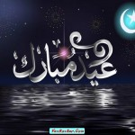 Latest-Eid-Cards-2011-(FunRocker.Com)-11