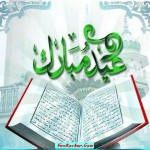 Latest-Eid-Cards-2011-(FunRocker.Com)-17