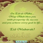 Latest-Eid-Cards-2011-(FunRocker.Com)-18