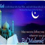 Latest-Eid-Cards-2011-(FunRocker.Com)-2
