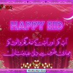 Latest-Eid-Cards-2011-(FunRocker.Com)-28